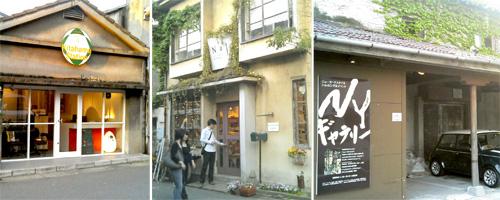 右からリフォームショップ?・喫茶兼雑貨屋・ギャラリー、花屋、カフェ、子供服の店などが入った倉庫の裏側